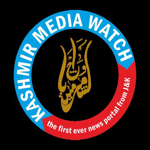 KMW News